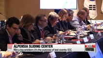 IOC gives thumbs up to preparations for PyeongChang 2018 Olympics
