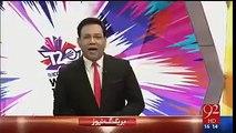 Tariq Mateen sahab LOL !!  Kuch Din pehly th ap Lanat Bhj rahy thy ab shahid Khan Afridi Boom Boom etc   #WT20
