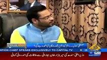 Apny Baap Kesy Badul Liya - Amir Liaquat Ka Mustafa Kamal Se Sawal