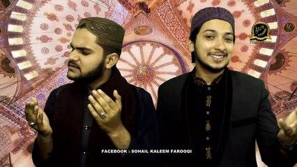 New Kalam 2016 Mumtaz Tujhe Salam By Sohail Kaleem Farooqi - Naat Online Tv
