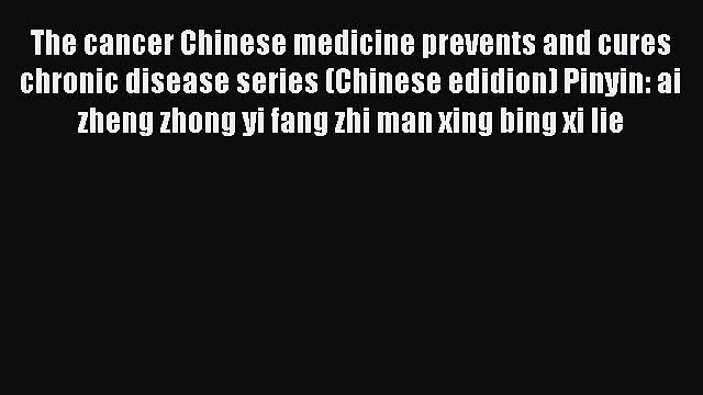 [PDF] The cancer Chinese medicine prevents and cures chronic disease series (Chinese edidion)