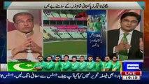 Mujeeb Ur Rehman & Ajmal Jami Praising Afridi For His Great Performance