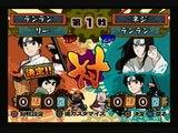 Naruto Shippuuden Narutimate Accel 2 - Fight 1 - Tenten Vs Neji
