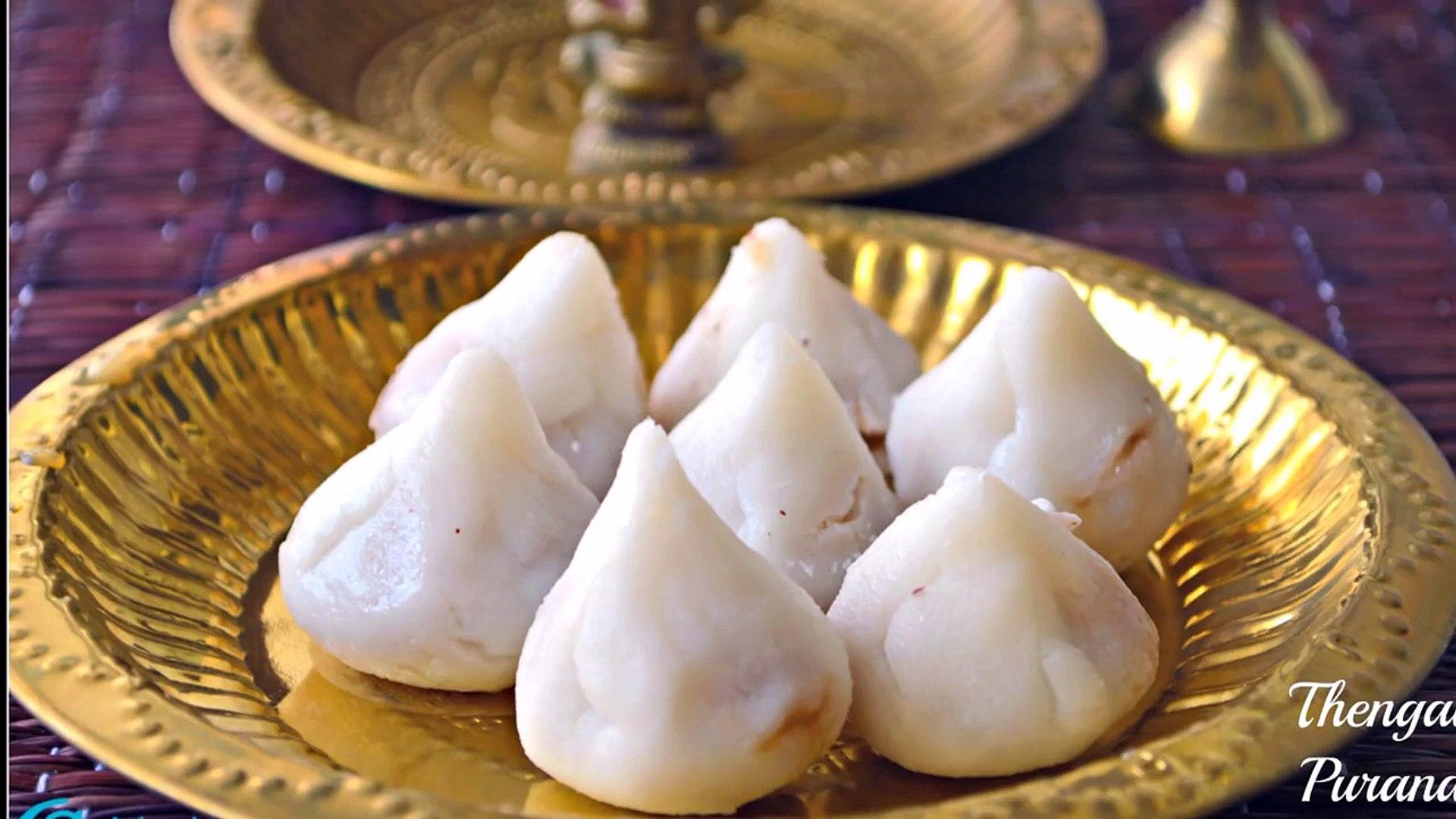 Modak Recipe / Thengai Purana Kozhukattai Recipe