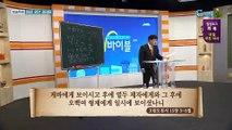 [C채널] 재미있는 신학이야기 in 바이블 - 조직신학 30회