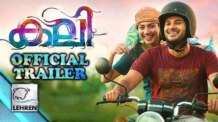 Kali | Official Trailer | Dulquer Salman, Sai Pallavi
