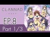 Clannad | แคลนนาด ภาค1 | EP 8 ตอน สายลมที่เลือนหายในยามเย็น  P1/3