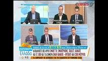 Λοβέρδος: Δεν συμμετέχουμε σε κυβέρνηση Ποτάμι, ΣΥΡΙΖΑ και Δημοκρατική Συμπαράταξη