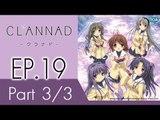 Clannad   แคลนนาด ภาค1   EP 19 ตอน ชีวิตใหม่  P3/3