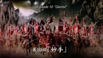 "Historical Drama ""Sanada Maru"": A 5-minute recap ~Eds 10 ""Gambit""~"