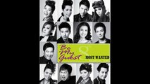 Be My Guest Most Wanted หายใจโดยไม่รักเธอ (Official Audio)
