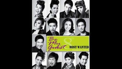 Be My Guest Most Wanted หายใจโดยไม่รักเธอ (Official Audio)