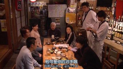 初戀搞笑藝人 第3集 Hatsukoi Geinin Ep3