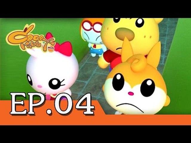 Mini coco rabbit   ตะโก้จิ๋ว กระต่ายน้อยแสนกล EP.4 ตอนอย่าเชื่อหมอดู