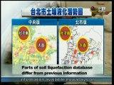 宏觀英語新聞Macroview TV《Inside Taiwan》English News 2016-03-17