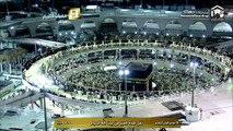 24th February 2016 Makkah Fajr Sheikh Baleela