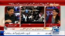 Faisal Raza Abidi Exposing Ishaq Dar Money Laundering