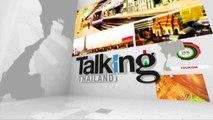 ห้ามพลาด !! Talking Thailand เสาร์นี้ทาง VoiceTV