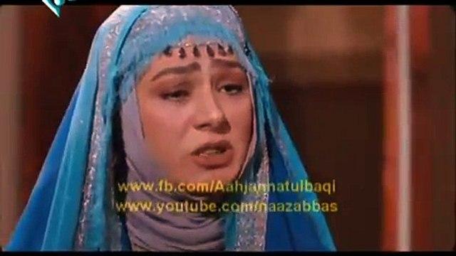 Mukhtar Nama Urdu Part 03