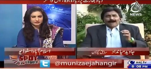 watch Sunil Gavaskar and Javed Miandad comments on Afridi's controversial statement