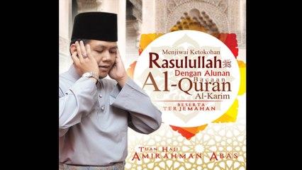 Tuan Haji Amirahman Abas - LARANGAN MENINGGIKAN SUARA DIHADAPAN NABI
