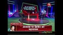 Shoaib Akhtar Vs Waseem Akram Do You See Shoaib Akhtar As Competitor?? Sachin Response