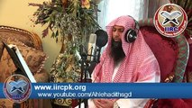 Beautiful Recitation of Surah Abasa By Qari Sohaib Ahmed Meer Muhammadi Hafizahullah