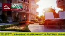 Сансет Делюкс Романа-Sunset Deluxe Romana- Кошарица, Солнечный Берег, Болгария