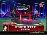 Sachin Response on Shoaib Akhtar Vs Waseem Akram Do You See Shoaib Akhtar As Competitor??