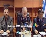 Μεγάλη επιτυχία για την Ασφάλεια Λαμίας. Εξάρθρωσε σπείρα που έκλεβε αυτοκίνητα σε όλη την Ελλάδα