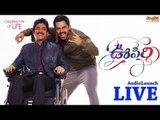 Oopiri Audio Launch Live || Nagarjuna || Karthi || Tamannaah