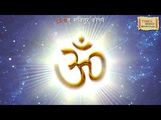 Gayatri Mantra HD | Various