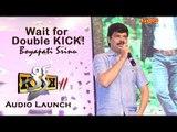 Boyapati Srinu Speech @  Kick 2 Telugu Movie Audio Launch - Ravi Teja,Rakul Preet - 2015