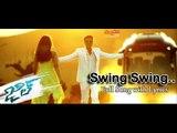 Swing Swing  Song With Lyrics || Jil Telugu Movie || Gopichand, Raashi Khanna || Ghibran