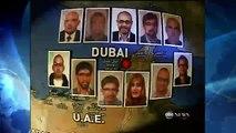 Assassination of Top Commander of Hamas Caught on Tape - ABC World News Tonight - ABC News