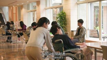 別讓我走 第10集 Watashi wo Hanasanaide Ep10