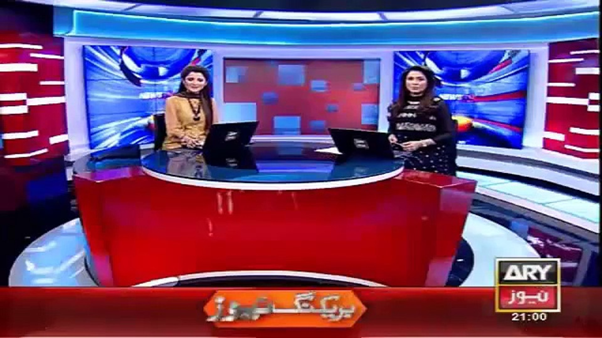 The News - Ary News Headlines - 18 March 2016 - 2100 - Pakistan News -  Latest News