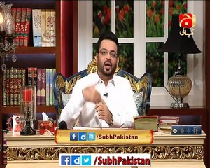 Subh e Pakistan 18 Mar 16