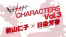 Kiznaiver CM (Nico Niyama x Yoshiharu Hisomu)