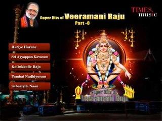 Super Hits Of Veeramani Raju on Lord Ayyappa Part 8