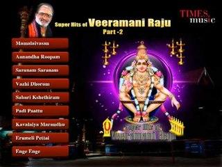 Super Hits Of Veeramani Raju on Lord Ayyappa Part 2