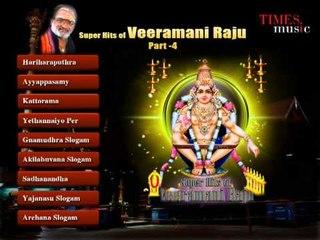 Super Hits Of Veeramani Raju on Lord Ayyappa Part 4