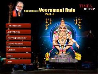 Super Hits Of Veeramani Raju on Lord Ayyappa Part 5