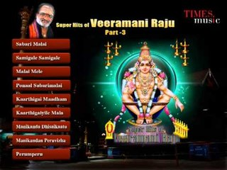 Super Hits Of Veeramani Raju on Lord Ayyappa Part 3