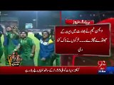 Pakistan women cricket team beat India by 2 runs in T20 worldcup 2016
