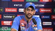 IND v PAK T20 WC Dhoni Praises Virat Kohli after beating Pakistan