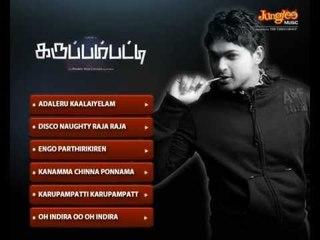 Karuppampatti {Tamil Film} Juke Box