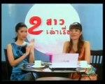 P17 អាថ៍កំបាំងនៃបេះដូង thai movie speak khmer | Thai Movie Dubbed in Khme | art kom bang besdong