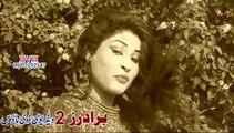 Za Ba Daryadegama Janana Nazia Iqbal Muneeba Shah Pashto New Song Hot Sexy Dance 2016 HD
