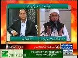 Molana Tariq Jameel with syed bilal qutab part1